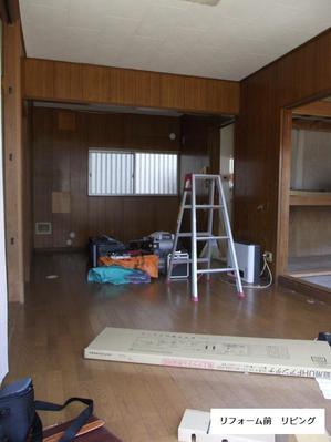 K-livingroom1.JPG