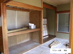 K-washitu3.JPG